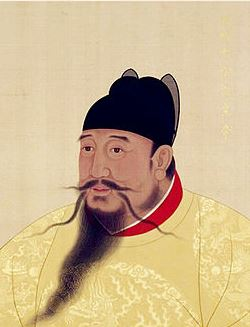 Император Юнлэ