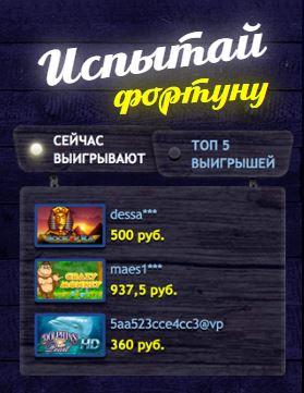 игровые автоматы Вулкан Платинум