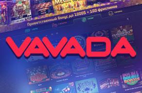 сайт казино Вавада
