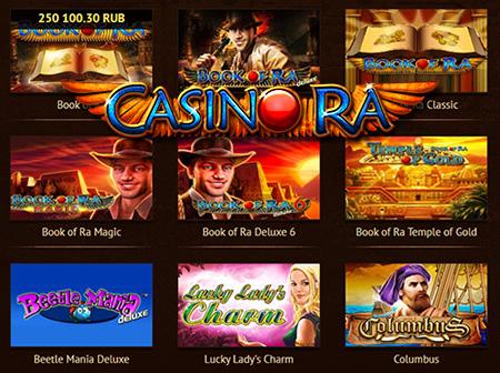 официальный сайт Ra Casino