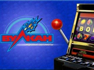 игровые автоматы на деньги Вулкан